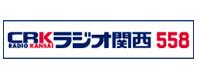 ラジオ関西 JOCR 558KHz
